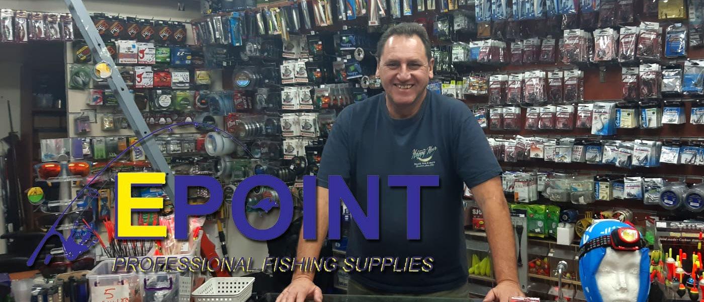 חנות הדייג הטובה בישראל E-POINT
