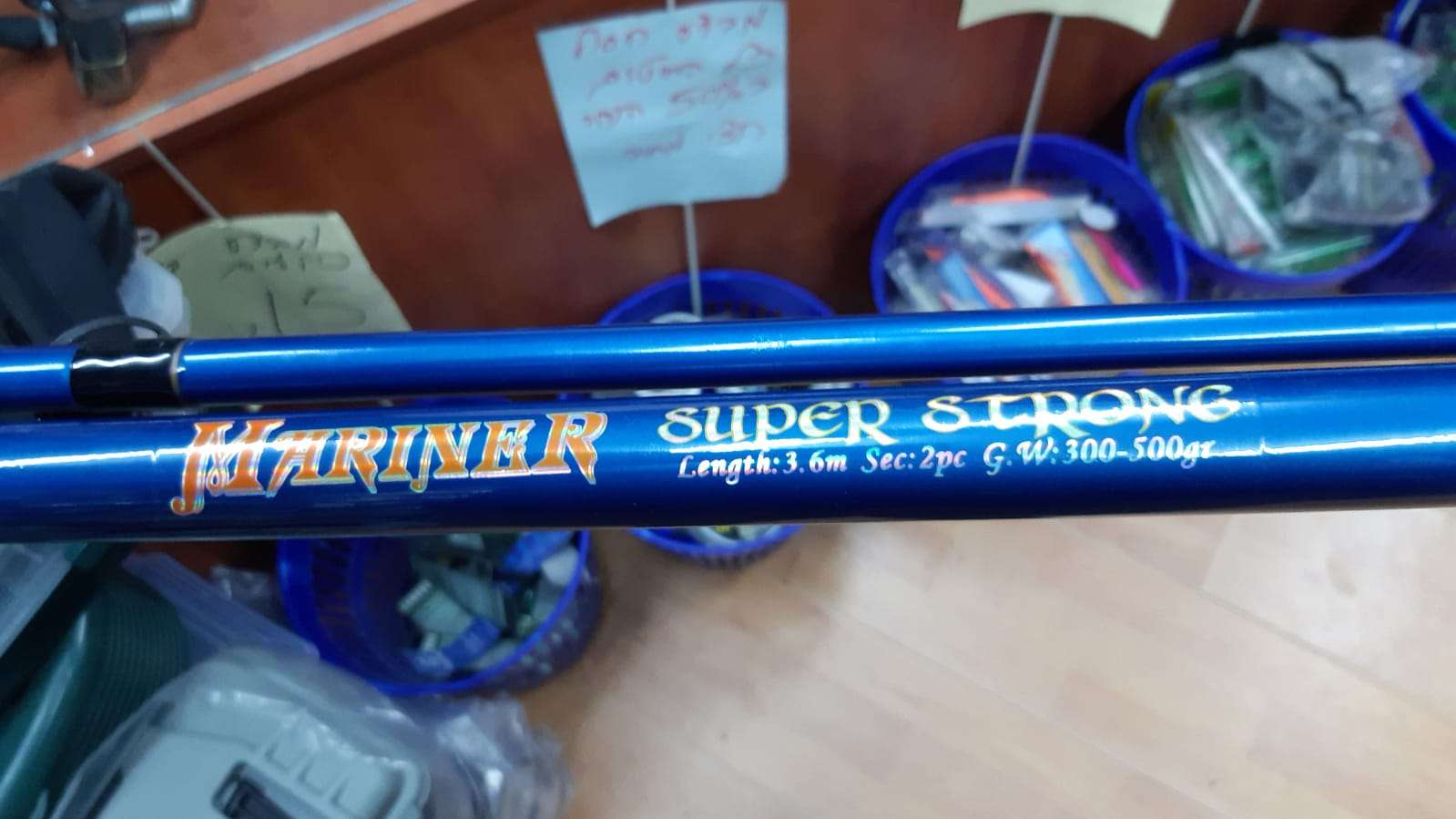 mariner super strong