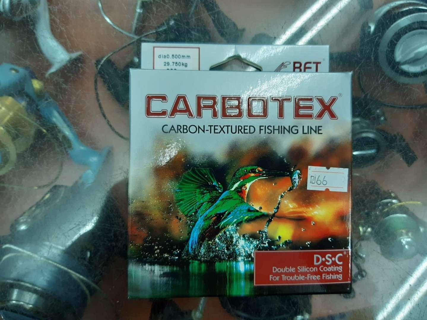 חוט נילון של CARBOTEX