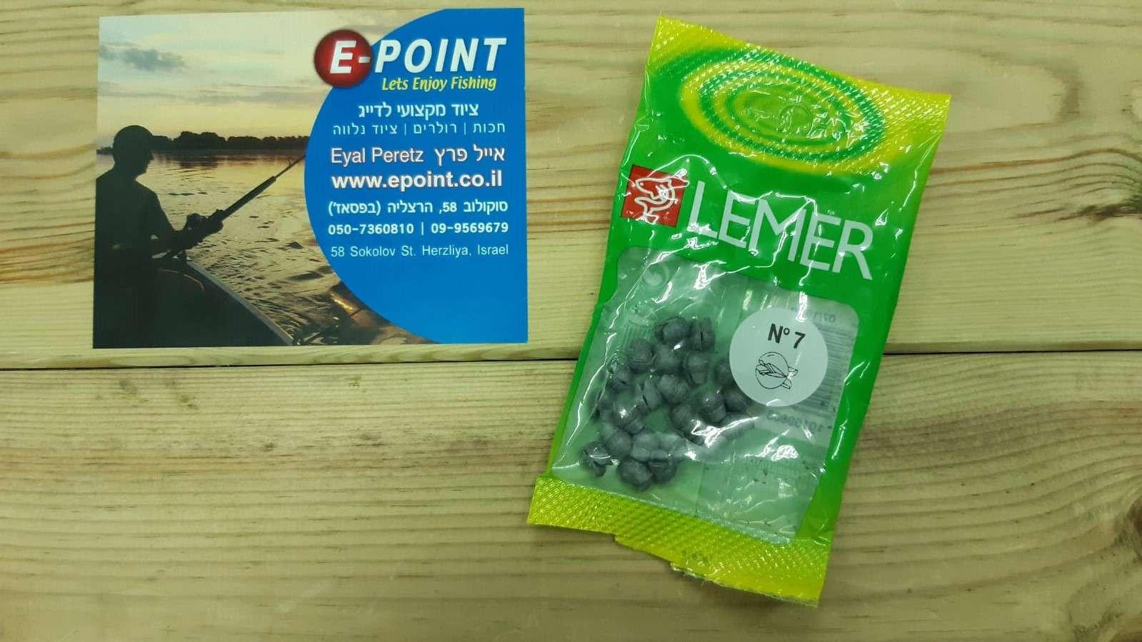 משקולות פקמן LEMER