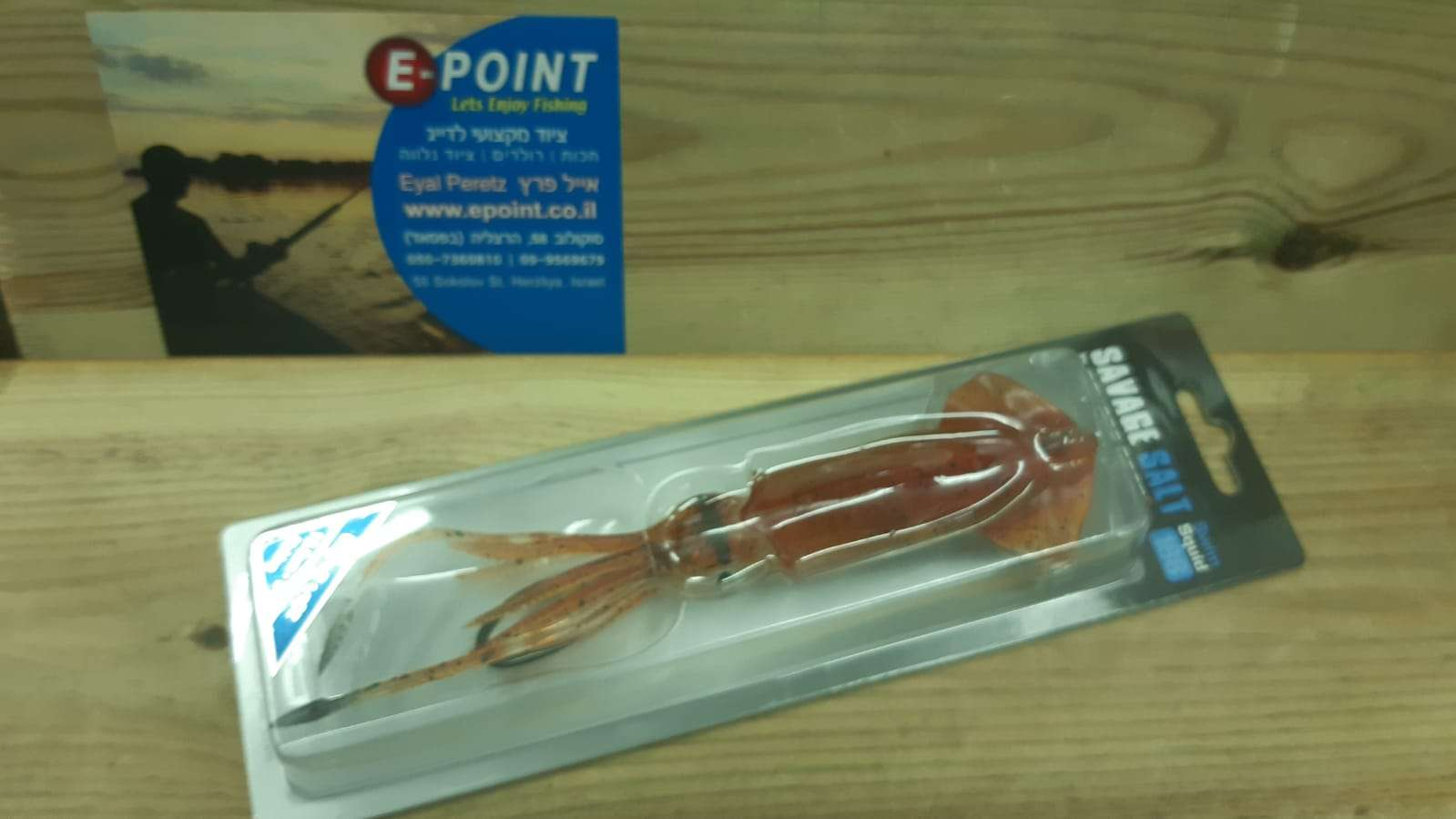 SAVAGE SALT 3D SWIM SQUID 63G