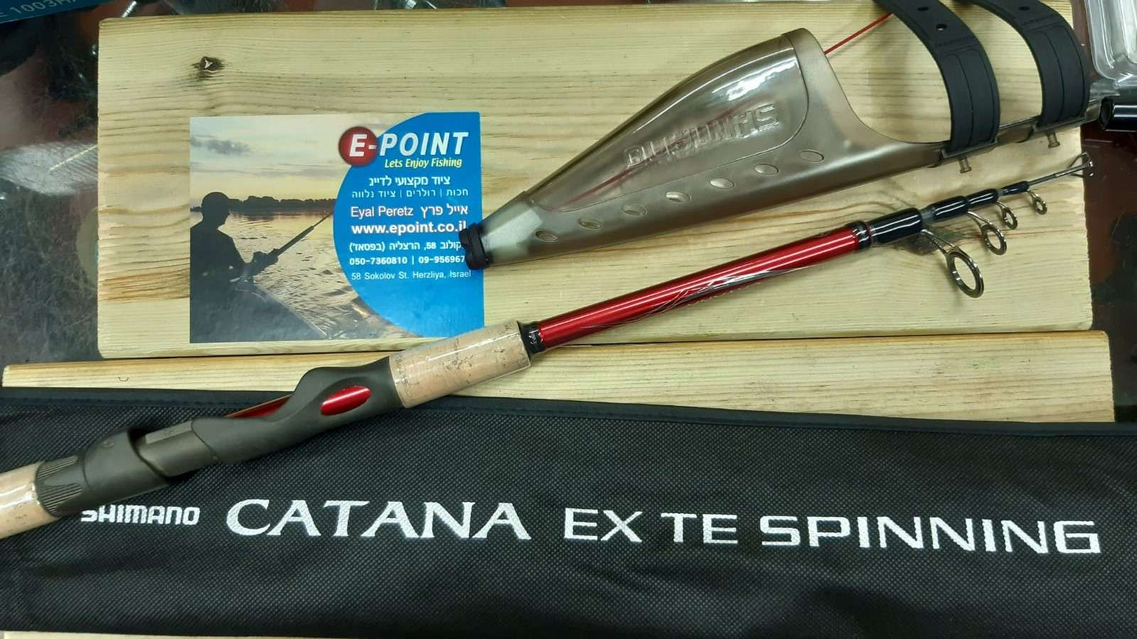 shimano Catana EX TE Spinning 210