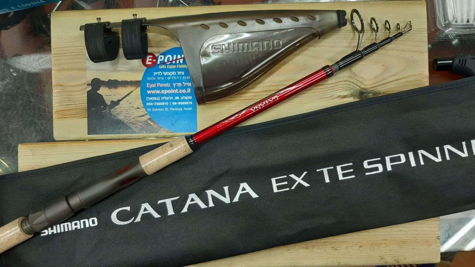 shimano Catana EX TE Spinning 165
