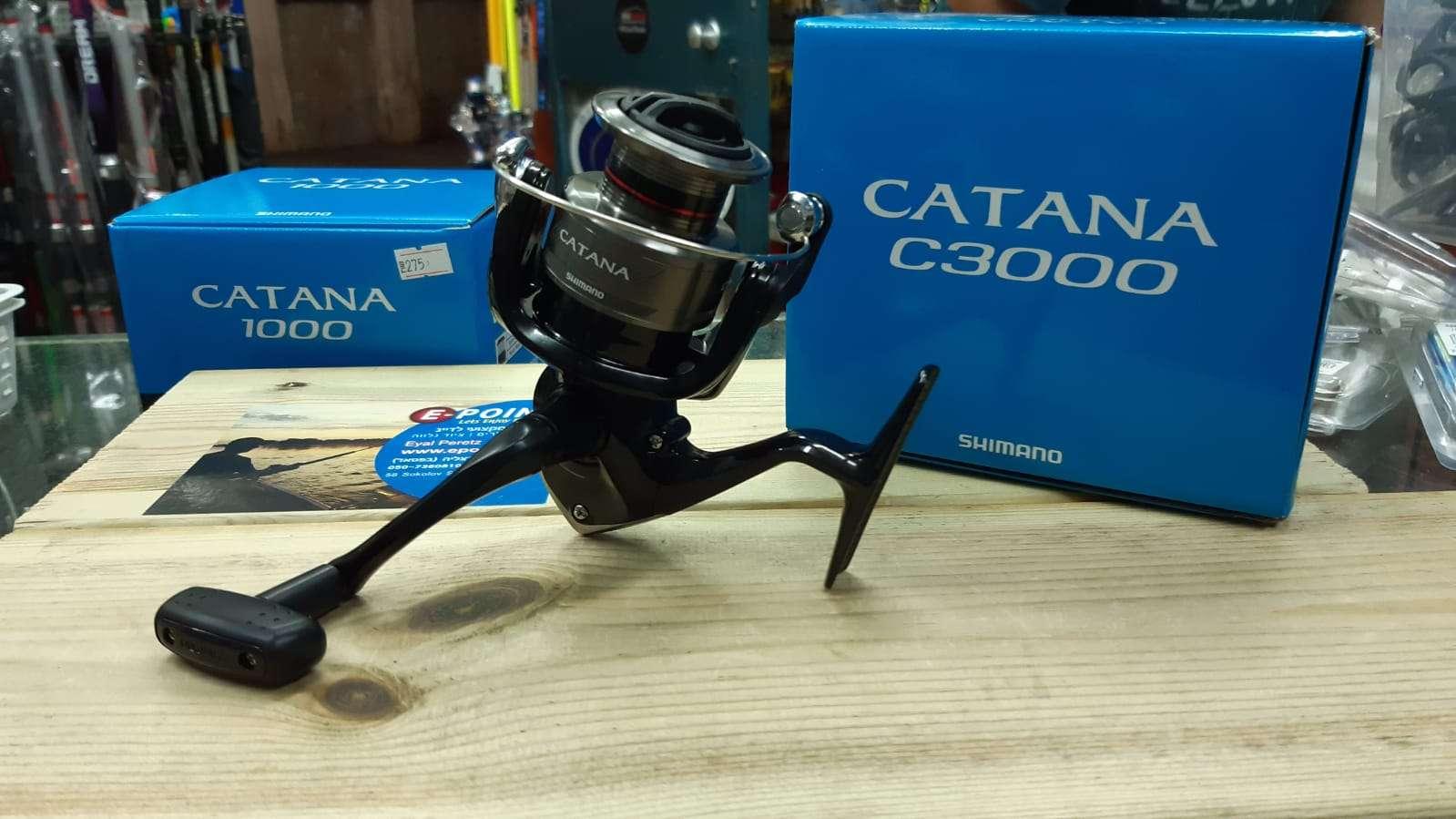 Shimano Catana 3000