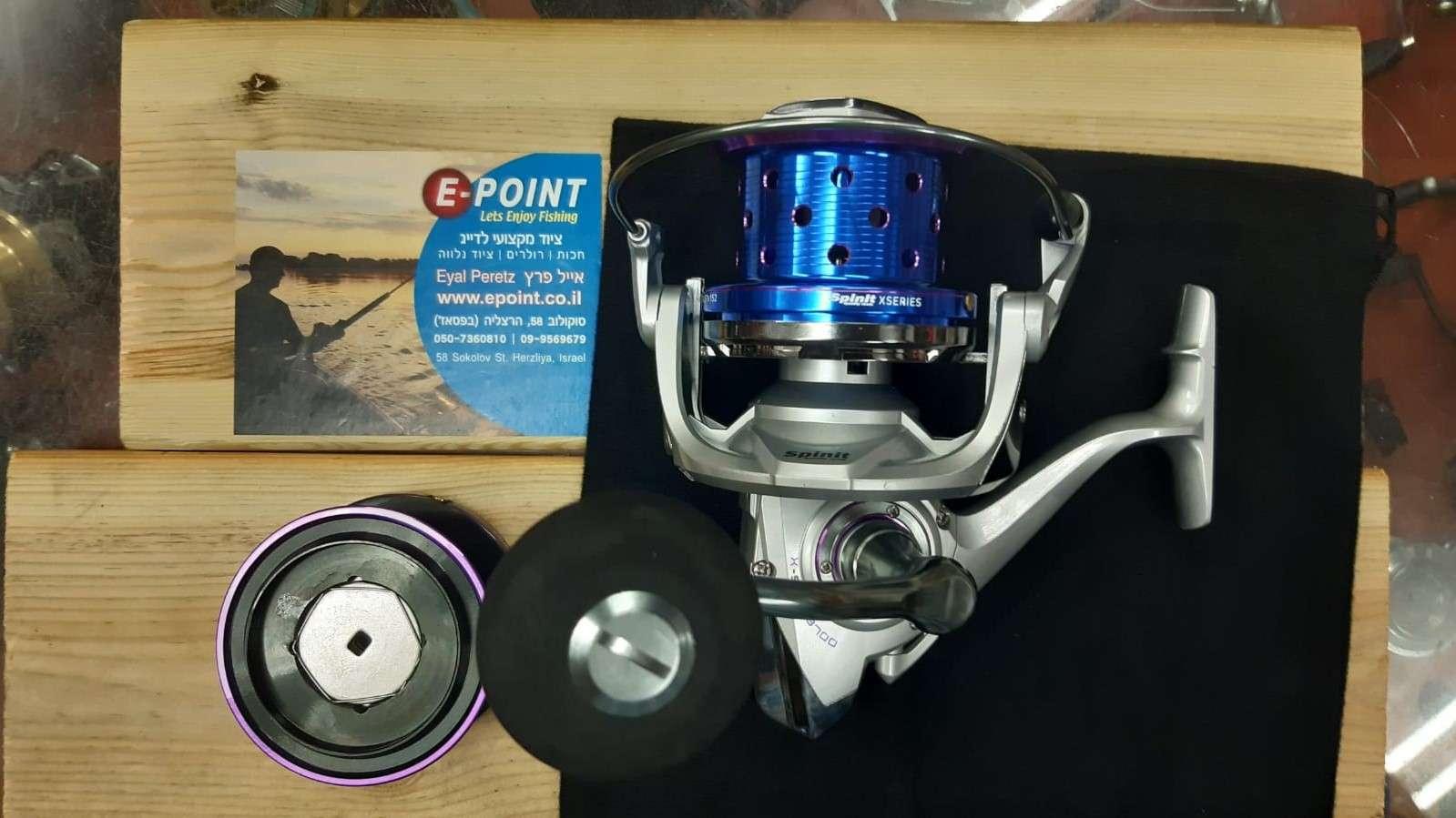 KaliKunnan SPINIT X-SURF 8700DP