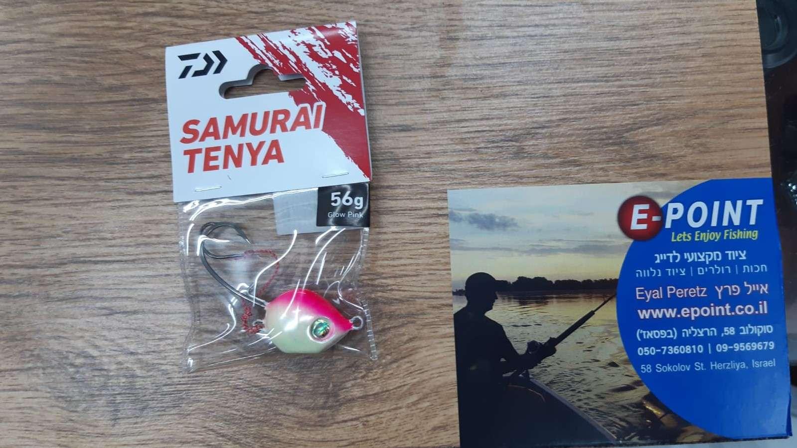 Daiwa Samurai Tenya