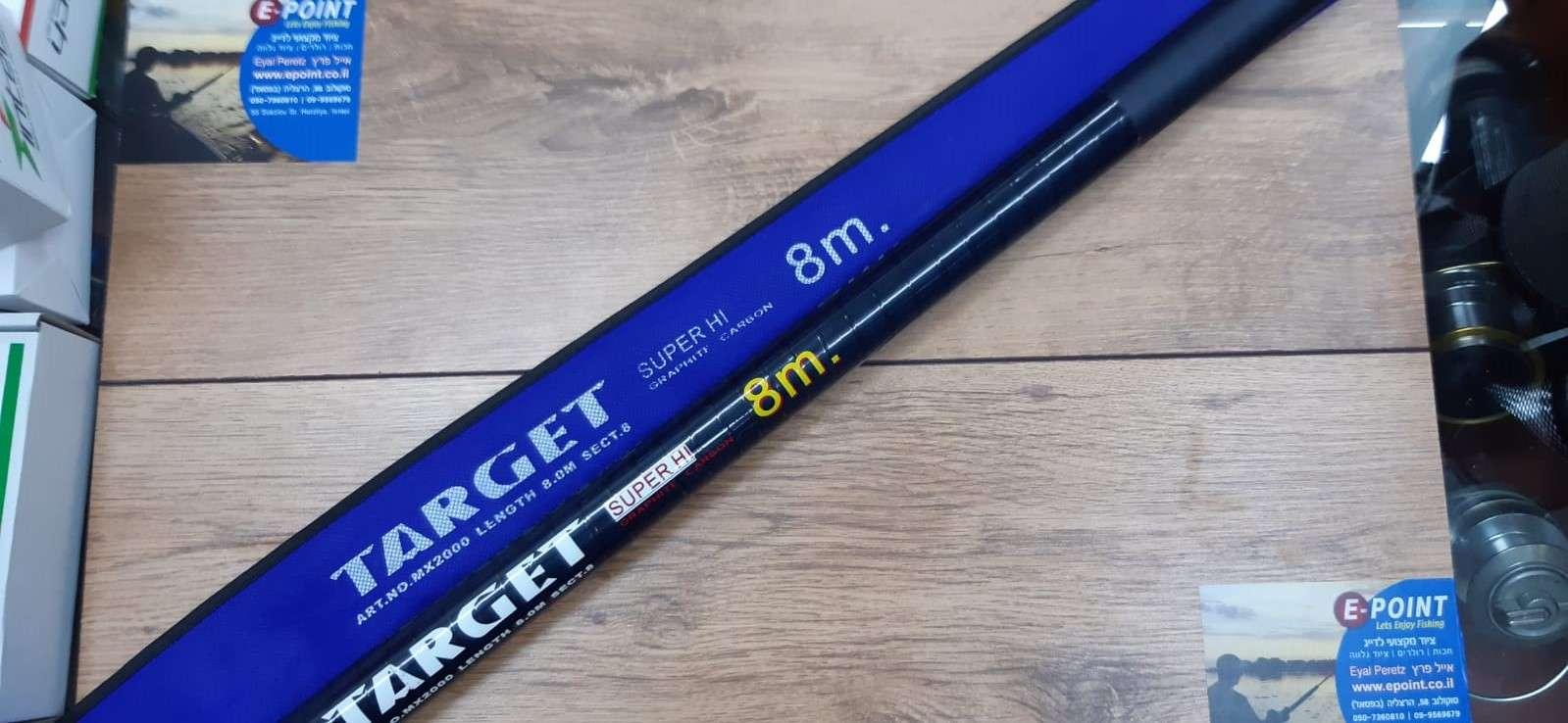חכת בוס TARGET מטר 8 למשקלים כבדים