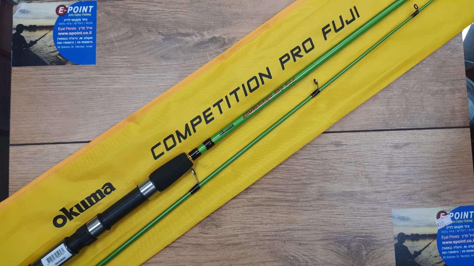okuma competition PRO fuji