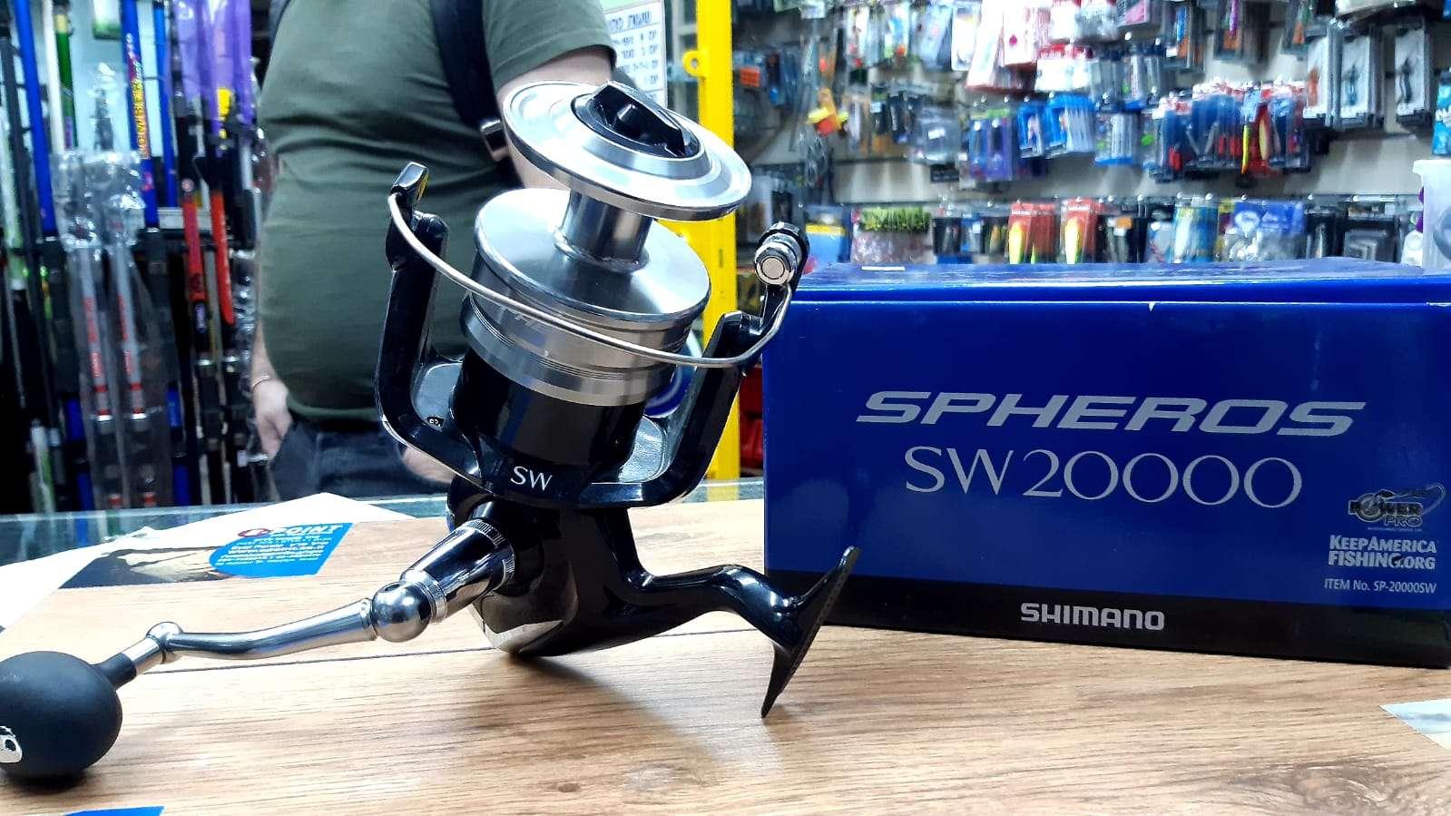 Shimano SPHEROS SW20000