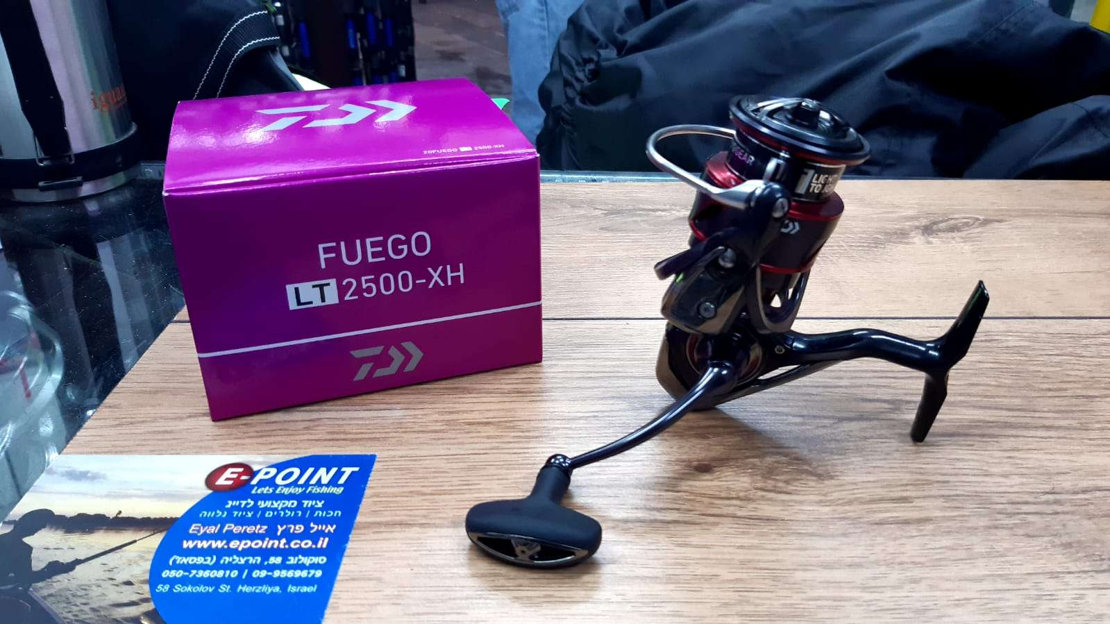 DAIWA FUEGO LT 2500 XH